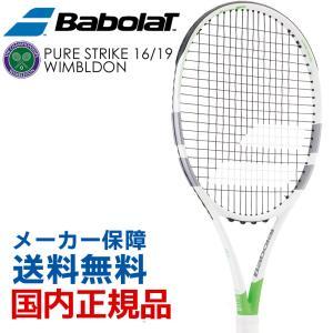 バボラ Babolat テニス硬式テニスラケット  PURE STRIKE 16/19 WIMBLEDON ピュアストライク 16/19 ウィンブルドン BF101387『即日出荷』|sportsjapan