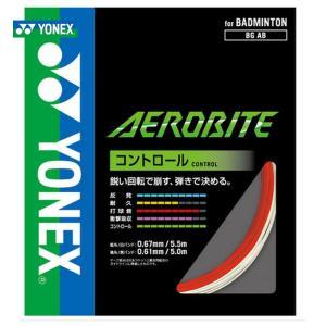 「2017モデル」YONEX(ヨネックス)「AEROBITE(エアロバイト) BGAB」バドミントンストリング(ガット)KPI+|sportsjapan