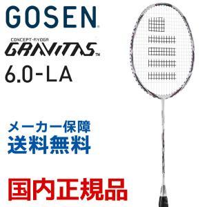 ゴーセン GOSEN バドミントンラケット  GRAVITAS 6.0 LA  グラビタス 6.0LA  BGV60 sportsjapan