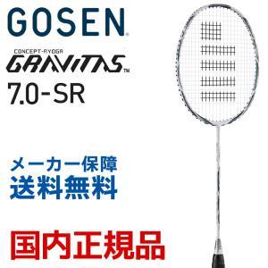 ゴーセン GOSEN バドミントンラケット  GRAVITAS 7.0 SR  グラビタス 7.0SR  BGV70 sportsjapan