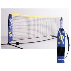 BRIDGESTONE(ブリヂストン)「ジュニアネット BJR002」ジュニアテニス用品「smtb-k」「kb」KPI+|sportsjapan