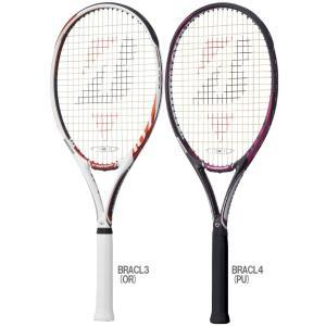 BRIDGESTONE ブリヂストン 「calneo 280 カルネオ280  BRACL3-BRACL4」硬式テニスラケット sportsjapan