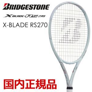 「新色発売キャンペーン」ブリヂストン BRIDGESTONE テニス硬式テニスラケット  X-BLADE RS270 WH BRARS6 『即日出荷』|sportsjapan