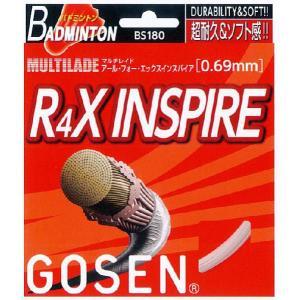 「■5張セット」GOSEN ゴーセン 「マルチレイド アールフォーエックスインスパイア R4X INSPIRE 」BS180 バドミントンストリング ガット 「KPI」|sportsjapan