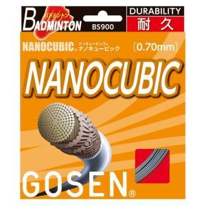 『即日出荷』 GOSEN(ゴーセン)「ナノキュービック」bs900バドミントンガット(ストリングス)KPI+|sportsjapan