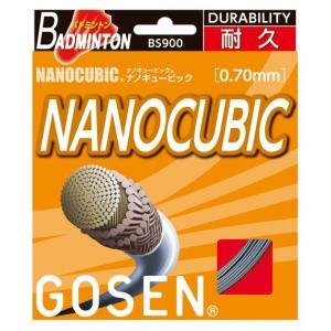 『即日出荷』 「■5張セット」「☆新パッケージ」GOSEN(ゴーセン)「ナノキュービック」bs900バドミントンストリングKPI+|sportsjapan
