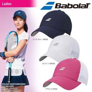 バボラ Babolat テニスキャップ・バイザー レディースGAMECAPゲームキャップ BTCLJC05「SS」 『即日出荷』|sportsjapan