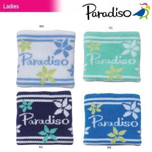 パラディーゾ PARADISO テニスアクセサリー レディース リストバンド BWC82|sportsjapan