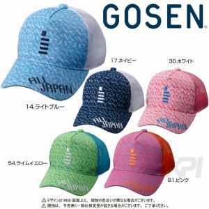 『即日出荷』「2017新製品」GOSEN ゴーセン 「2017年 ALL JAPAN オールジャパンキャップ デジカモ C17A03」|sportsjapan