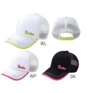 テニスウェア レディース パラディーゾ PARADISO キャップ CPCL41 2014SS|sportsjapan