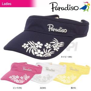 「2017新製品」PARADISO(パラディーゾ)「レディース バイザー CPCL73」KPI+|sportsjapan