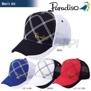 「2017新製品」PARADISO(パラディーゾ)「メンズ ハーフメッシュキャップ CPCS72」KPI+|sportsjapan