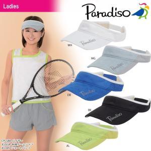 パラディーゾ PARADISO テニスキャップ・バイザー レディース バイザー CPCS88|sportsjapan