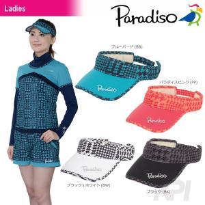 「2017新製品」PARADISO パラディーゾ 「レディースチェックバイザー CPCW75」テニスウェア「2017FW」|sportsjapan