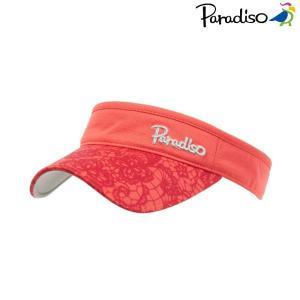パラディーゾ PARADISO テニスキャップ・バイザー レディース バイザー CPCW86|sportsjapan