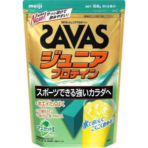 ザバス SAVAS ジュニア プロテイン マスカット風味 CT1026 健康・ボディケアその他 『即日出荷』 sportsjapan