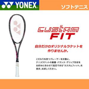 「オウンネーム加工あり」ヨネックス YONEX ソフトテニス カスタムフィット工賃 customFIT-soft-own sportsjapan