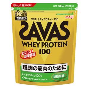 「365日出荷」ザバス SAVAS  ホエイプロテイン 100 抹茶風味 CZ7465 『即日出荷』 sportsjapan