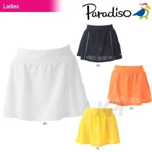 PARADISO(パラディーゾ)「レディーススコート DCL05L」テニスウェア「2016SS」KPI+|sportsjapan
