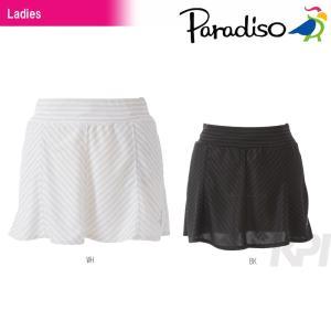 PARADISO(パラディーゾ)「レディーススコート DCL74L」テニスウェア「2016SS」KPI+|sportsjapan