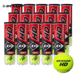 「365日出荷」ダンロップ DUNLOP 硬式テニスボール ダンロップ HD DUNLOP HD 1箱 15缶 60球  DHD4CS60 『即日出荷』|sportsjapan