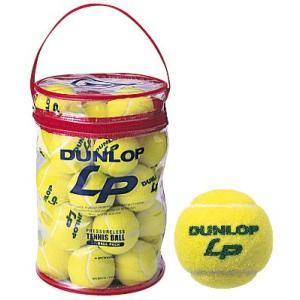 DUNLOP(ダンロップ)「LP」1パック(30球)ノンプレッシャーテニスボール|sportsjapan