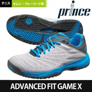 プリンス Prince テニスシューズ メンズ ADVANCED FIT GAME X CG アドバンスドフィット ゲーム 10 オムニ・クレーコート用テニスシューズ DPS802|sportsjapan