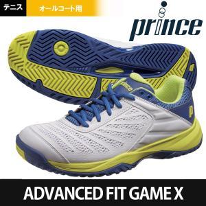 プリンス Prince テニスシューズ メンズ ADVANCED FIT GAME X AC アドバンスドフィット ゲーム 10 オールコート用テニスシューズ DPS812|sportsjapan