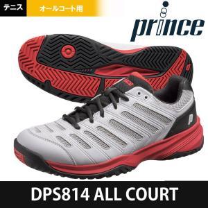 「1/1 0:00〜販売開始」プリンス Prince テニスシューズ メンズ ALL COURT オールコート用テニスシューズ DPS814|sportsjapan