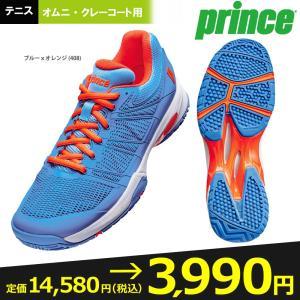 Prince プリンス 「TOUR PRO LITE 2 CG ツアープロ ライト 2 CG  DPSLC2」クレー&グラスサンドコート用テニスシューズ「2016FW」|sportsjapan