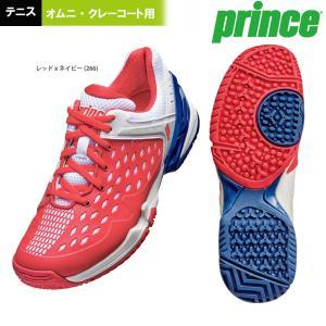 Prince プリンス 「TOUR PRO Z 2 CG ツアープロ ゼット 2 CG  DPSZC11」オムニ・クレーコート用テニスシューズ 「2016FW」|sportsjapan