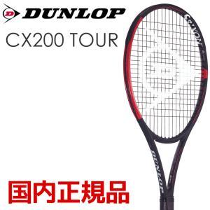 「KPIフォート1缶&グリップ3本プレゼント」ダンロップ DUNLOP 硬式テニスラケット  CX 200 TOUR DS21901 sportsjapan