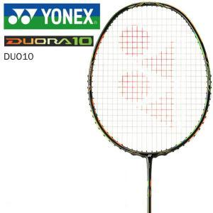 YONEX ヨネックス 「DUORA10 デュオラ10  DUO10」バドミントンラケット|sportsjapan