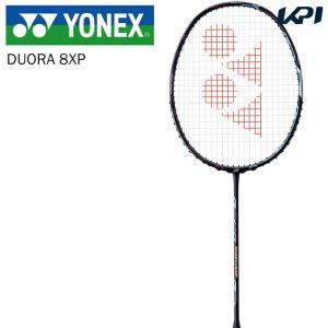「訳あり」ヨネックス YONEX バドミントンラケット  DUORA 8XP デュオラ 8エックスピー DUO8XP フレームのみ  『即日出荷』 sportsjapan