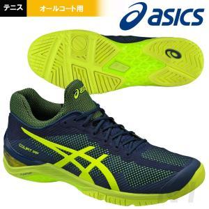 『即日出荷』「2017新製品」asics(アシックス)「COURT FF(コートFF) E700N-4907」オールコート用テニスシューズKPI+ sportsjapan