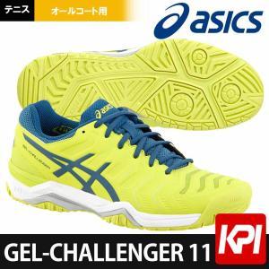 アシックス asics テニスシューズ メンズ GEL-CHALLENGER 11 ゲルチャレンジャー オールコート用テニスシューズ  E703Y-8945『即日出荷』|sportsjapan