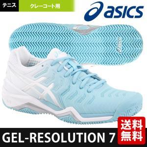 アシックス asics テニスシューズ レディース GEL-RESOLUTION 7 CLAY クレーコート用 E752Y-1493『即日出荷』|sportsjapan