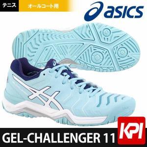 アシックス asics テニスシューズ レディース GEL-CHALLENGER 11 ゲルチャレンジャー オールコート用テニスシューズ  E753Y-1401 2月上旬発売予定※予約 sportsjapan