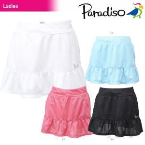 テニスウェア レディース パラディーゾ PARADISO スコート ECL05L 2016FW|sportsjapan