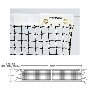 エバニュー EVERNEW 学校機器設備用品  硬式テニスネットT112 EKE580 sportsjapan