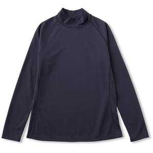 テニスウェア レディース エレッセ Ellesse モックネックシャツ EW07130 2017SS2017新製品|sportsjapan