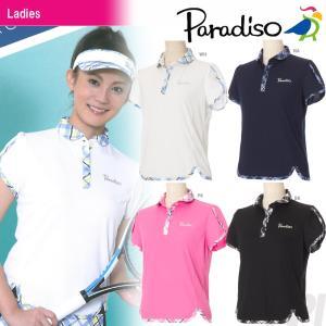 「2017新製品」PARADISO パラディーゾ 「レディース半袖ゲームシャツ FCL02A」テニスウェア「2017SS」|sportsjapan
