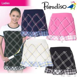 「2017新製品」PARADISO(パラディーゾ)「レディーススコート FCL02L」テニスウェア「2017SS」 KPI+|sportsjapan