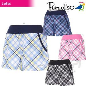 「2017新製品」PARADISO(パラディーゾ)「レディースショートパンツ FCL02S」テニスウェア「2017SS」 KPI+|sportsjapan