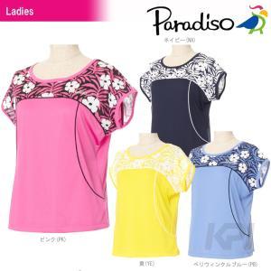 テニスウェア レディース パラディーゾ PARADISO レディース半袖ゲームシャツ FCL05A 2017SS|sportsjapan
