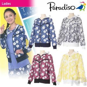 「2017新製品」PARADISO(パラディーゾ)「レディースジャケット FCL11M」テニスウェア「2017SS」 KPI+|sportsjapan