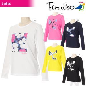 「2017新製品」PARADISO(パラディーゾ)「レディース長袖プラクティスシャツ FCL25F」テニスウェア「2017SS」 KPI+|sportsjapan