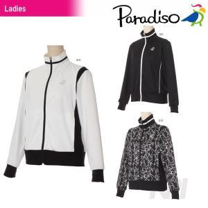 「2017新製品」PARADISO(パラディーゾ)「レディースジャケット FCL77M」テニスウェア「2017SS」 KPI+|sportsjapan