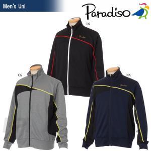 「2017新製品」PARADISO(パラディーゾ)「メンズ ジャケット FCM01M」テニスウェア「2017SS」KPI+|sportsjapan