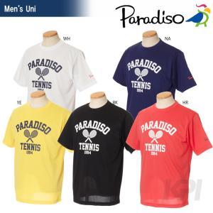 「2017新製品」PARADISO(パラディーゾ)「メンズ 半袖プラクティスシャツ FCM21A」テニスウェア「2017SS」KPI+|sportsjapan